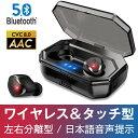 【Bluetooth5.0&タ...