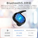 【2019新作 Bluetooth5.0 & HiFi高音質】 ワイヤレスイヤホン ブルートゥース イヤホン スポーツ スマホ対応 IPX6防水 自動ペアリング タッチ式 Bluetooth イヤホン 軽量 自動ON/OF マイク内蔵 ギフト用 iPhone/iPad/Android対応