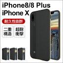 iPhone8 ケース iPhone8 Plus ケース i...
