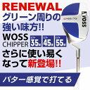 【チッパー】2016ニューモデル ウォズ(Woss) チッパー ウェッジ メンズ レディース/ゴルフ クラブ 男女兼用 ロフト角 35度 45度 55度
