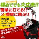 【残り、硬さSのみ!】★お得感満載!!レッツゴルフ!!!★【...