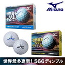 【2016年モデル】Mizuno/ミズノ JPX DE ゴルフボール 1ダース(12個入り)【シルバーパール(5NJBM74610)/パールホワイト(5NJBM74620)】【ゴルフ用品】