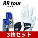 Rr-1015-3p
