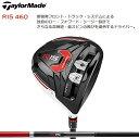 【日本正規品】テーラーメイド/TaylorMade R15 460 ドライバー TM1-115シャフト ・ ゴルフ パワーゴルフ