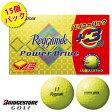 【15個入り】BRIDGESTONE-ブリヂストン- Reygrande Power Drive レイグランデ パワードライブ ゴルフボール(15個パック)【ゴルフ用品】 | スポーツ・アウトドア ゴルフ パワーゴルフ powergolf 通販 アウトレット価格