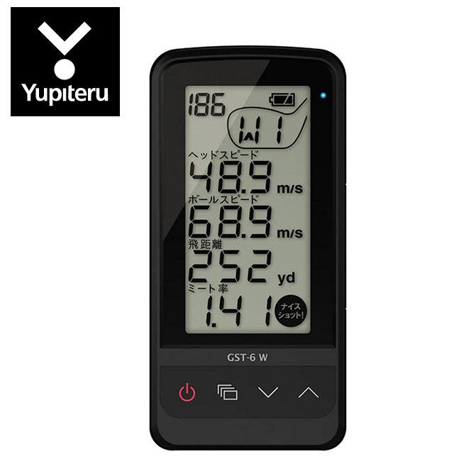 YUPITERU ユピテル GST-6 W ゴルフスイングトレーナー | ・ ゴルフ パワーゴルフ