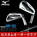 Mp-55mpi