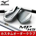 Mph5_1