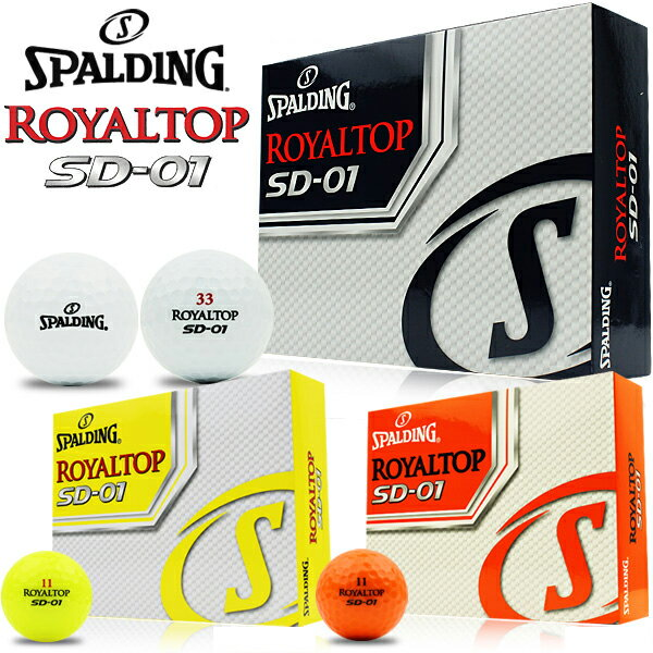 SPALDING-スポルディング ROYAL TOP SD-01 ロイヤルトップ SD-01 ゴルフボール 1ダース(12個入り)【ゴルフ用品】 | スポーツ・アウトドア ゴルフ パワーゴルフ powergolf 通販 アウトレット価格