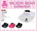 【WBV1733LC(148272)】WILSON BEAR-ウィルソン ベア- LADYS (レディース) VISOR バイザー【帽子・バイザー】【2017年春夏カタログ商品】【17】| スポーツ・アウトドア ゴルフ パワーゴルフ