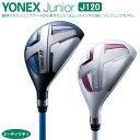 【ジュニアゴルフクラブ】【ユーティリティ】YONEX-ヨネッ...