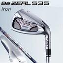 本間ゴルフ HONMA GOLF ホンマゴルフ BeZEAL 535 ビジール535 アイアン 単品 (#4,#5,#11,AW,SW)【VIZARD for Be ZEALカーボンシャフ..