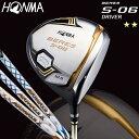 本間ゴルフ HONMA GOLF ホンマゴルフ ドライバー S-06 ベレス エス 06【ARMRQ X 47, ARMRQ X 52, ARMRQ X 43 2Sグレードシャフト】【18..