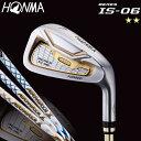 本間ゴルフ HONMA GOLF ホンマゴルフ アイアン 6本セット(#6〜#11) IS-06 ベレス エス 06【ARMRQ X 47, ARMRQ X 52, ARMRQ X 43 2Sグ..