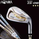 本間ゴルフ HONMA GOLF ホンマゴルフ アイアン 6本セット(#6〜#11) IS-06 ベレス エス 06【ARMRQ X 47, ARMRQ X 52, ARMRQ X 43 3Sグ..