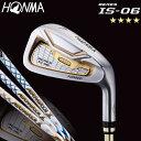 本間ゴルフ HONMA GOLF ホンマゴルフ アイアン 単品(#4、#5、AW、SW) IS-06 ベレス エス 06【ARMRQ X 47, ARMRQ X 52, ARMRQ X 43 4S..
