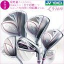 【ランキング入賞!!】YONEX ヨネックス ゴルフ クラブ...