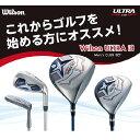 ウィルソン ウルトラI8 クラブセット メンズ【19】男性用ゴルフセット