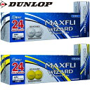 ダンロップ MAXFLI WIZARD ボール 24個入り 1箱(24個入) 【21】マックスフライ ウィザード ゴルフボール