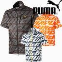 プーマゴルフ 2021年春夏モデル メンズ DAYLIGHTグラフィック半袖フルジップ ジャケット 930177 PUMA GOLF【21】プーマ ゴルフ ゴルフウエア 春 夏