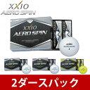 【2ダースパック】DUNLOP-ダンロップ- XXIO-ゼクシオ- AERO SPIN エアロ スピン ゴルフボール 2ダース(24球)【ゴルフボール】