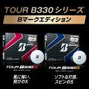 【Bマークエディション】ブリヂストン-BRIDGESTONE- TOUR B330X/B330S ツアー ビー サンサンマル エックス/エス ゴルフボール 1ダース(12個)【ゴルフボール】