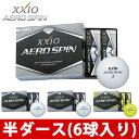 【2014年モデル】DUNLOP-ダンロップ- XXIO-ゼクシオ- AERO SPIN エアロ スピン ゴルフボール 半ダース(6球)【ゴルフボール】 | ・ ゴルフ パワーゴルフ