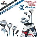 クリーブランド(Cleveland)ゴルフ 11本 セット クラブセット フルセット メンズ cg...