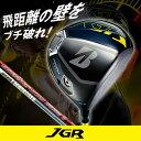 【2015年モデル】ブリヂストン-BRIDGESTONE- JGR DRIVER ジェージーアール ドライバー【TOUR AD TP-5(GDGF1W)/Spe...