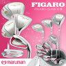 【2014年モデル】maruman-マルマン- FIGARO CLASS H 3 フィガロ クラス H3 クラブフルセット 10本セット(W1,W3,W5,U5,No.7,8,9,PW,SW,PT)【ゴルフクラブ】【ゴルフ用品】