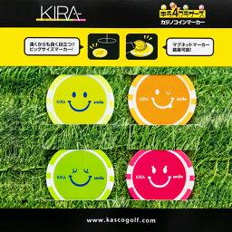 【マーカー系】【KIZM-1610A】【ゆうパケット対応可能商品】KASCO-キャスコ- KIRA カジノマーカー4個セット(147956)【ゴルフマーカー】【ゴルフ用品】