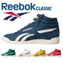 【2足限り!23.5cmです!】Reebok CLASSIC...