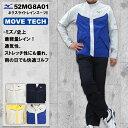 ★ランキング入賞★MIZUNO ミズノ レインウェア 上下セット メンズ NEW 52MG8A01 ...
