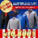【数量限定】52jh8550 MIZUNO ミズノ 福袋★2...