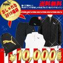 ★ランキング入賞!★PUMA GOLF プーマゴルフ 201...