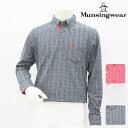 【40%OFF!】Munsingwear マンシングウエア ...