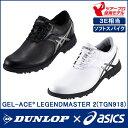 松山プロ着用モデル【TGN918】ダンロップ-DUNLOP-...