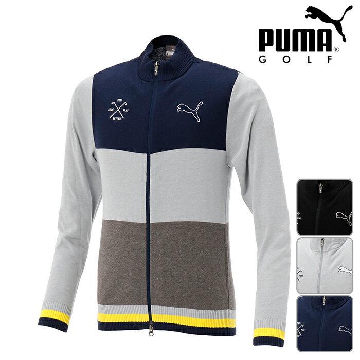 【ニット系】【923524】【NEW春夏モデル】PUMA GOLF-プーマゴルフ- MENS (メンズ) フルジップ 長袖セーター 【17】【トップス】【ウエア】M,L,XL,XXLサイズ 【ゴルフ用品】 ★ポイント10倍★トップス/メンズ/ゴルフ/春 夏/ウェア/ニット