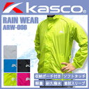 【ARW-006】【32%OFF!!】KASCO-キャスコ- (メンズ) レインウェア(上下セット)【レインウエア】M,L,LLサイズ