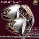 【数量限定!!!】マルマン- マジェスティ-MAJESTY- Royal-LV ロイヤル LV ゴルフクラブ 12本セット(W#1,#3,#5,I#5-10,A...