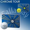 【ツアープロが好むボールがお手頃価格!!!】キャロウェイ-Callaway- CHROME TOUR GOLF BALL クロム ツアー ゴルフボール 1ダース【ゴルフ用品】【ゴルフボール】