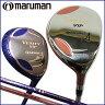 【ヘッドカバー無し】マルマン-maruman-ベリティ ビップ VERITY VIP フェアウェイウッド (レディース) カーボンシャフト 日本未発売 ・ ゴルフ パワーゴルフ