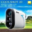Nikon-ニコン- COOLSHOT 20 クールショット20 レーザー距離計 計測器 | ・ ゴルフ パワーゴルフ