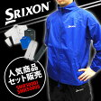 【レイン系】【2015年モデル】ダンロップ-- SRIXON/スリクソン レイン ジャケット・パンツ上下セット メンズ SMR5000J/SMR5000S 春夏 秋冬   ・ ゴルフ パワーゴルフ