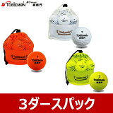 ��3���������åȡۡ����Фʤ����ο���ߡ���������-TOBIEMON-�ȤӤ���� ��å���Хå����ꡡ����������ɡ�2�ԡ����ܡ��롡����եܡ��롡GOLF BALL 3������(36��) | �� ����� �ѥ�����