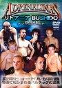 "DVD リトアニア""BUSHIDO""PRIDE王者ヒョードル"