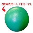 ショッピングバランスボール GYMNIC ギムニク ソフトギムニク グリーン ミニバランスボール