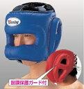 Winning ウイニング ボクシング アマチュア用 ヘッドギア フルフェイスガードタイプ ブルー Lサイズ FG-5000-L