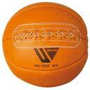 Winning ウイニング メディシンボール 1kg MB-1000