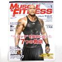 MUSCLE & FITNESS マッスル & フィットネス 日本版 2016年 1月号